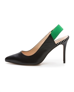 MAFAYA Sling-back Pumps