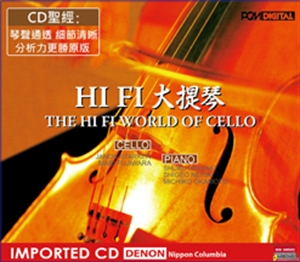 THE HI FI WORLD OF CELLO (DENON)(CD)