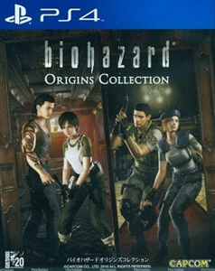 PS4 RESIDENT EVIL ORIGINS COLLECTION (ENG/JAP) (ASI) (3)