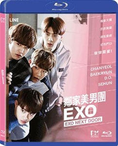 鄰家美男團 EXO NEXT DOOR (DVD)