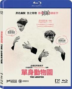 LOBSTER ,THE 單身動物園 (DVD)