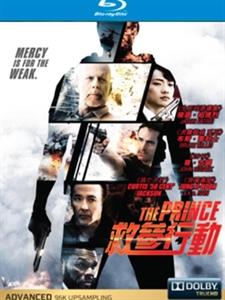 PRINCE ,THE 救參行動 (DVD)