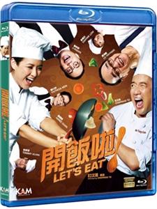 開飯啦 LET'S EAT (DVD)