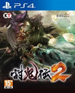 PS VITA 討鬼傳 2 (繁體中文版) (ASI)