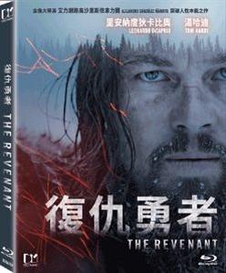 REVENANT ,THE 復仇勇者 (DVD)