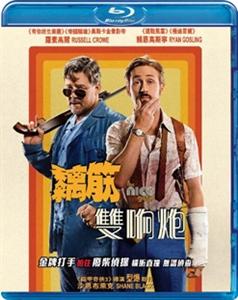 NICE GUYS ,THE 黐筋雙响炮 (DVD)