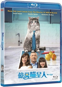NINE LIVES 億萬喵星人 (DVD)