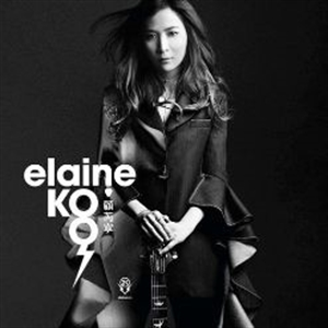 顧芮寧 : ELAINE KOO (CD+DVD)