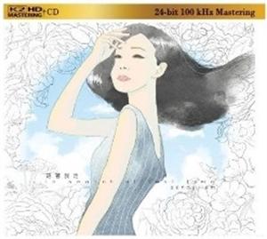 林憶蓮 : 陪著我走 (CD+DVD)