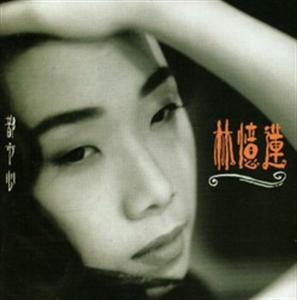 林憶蓮 : 都市心 (CD)