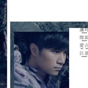 古巨基 : 讓時間說愛 (國語)(CD+DVD)