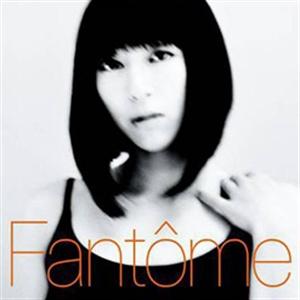 宇多田光 : FANTOME (CD)
