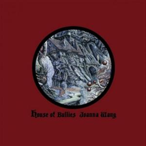王若琳 : 霸凌之家 HOUSE OF BULLIES (CD)