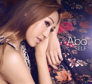 ABO 阿寶 : ABOSELF (CD)