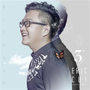 崔恕 : 老好人 (CD)