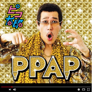 PIKO 太郎 : PPAP (CD+DVD)