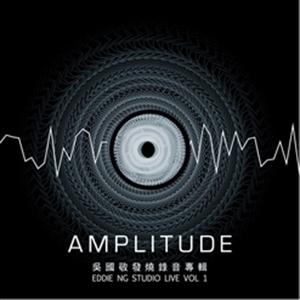 吳國敬 : AMPLITUDE (CD)