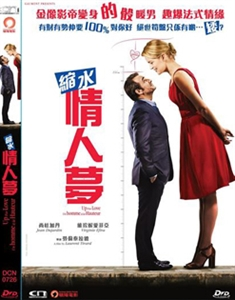 UP FOR LOVE / UN HOMME A LA HAUTEUR 縮水情人夢 (DVD)