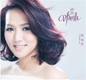 黎瑞恩 : VFRESH (CD)