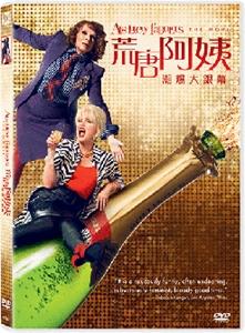 ABSOLUTELY FABULOUS: THE MOVIE 荒唐阿姨:潮爆大銀幕 (DVD)
