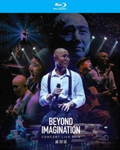 盧冠廷 : IMAGINATION CONCERT LIVE 2016 (2BRDVD)
