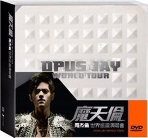 周杰倫 : 摩天倫演唱會 (DVD)