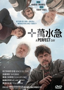 PERFECT DAY 十萬水急 (Spain)(DVD)