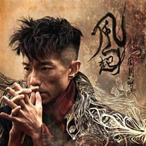 周國賢 : 風起 (CD)