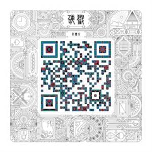 韋禮安 : 硬戳 (CD)