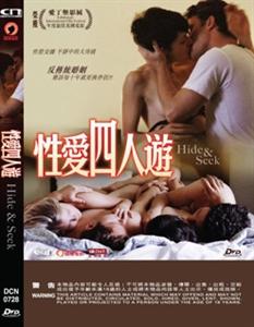 HIDE & SEEK 性愛四人遊 (DVD)