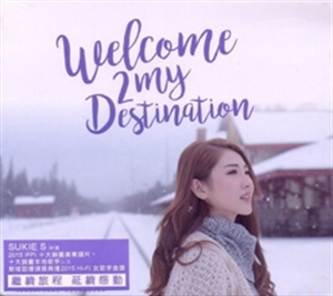 SUKIE'S : WELCOME 2 MY DESTINATION (德國版) (CD)