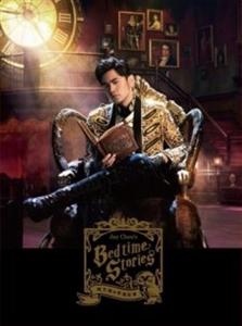 周杰倫 : 周杰倫的床邊故事 (CD)