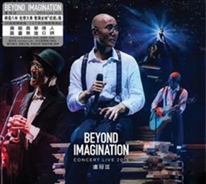 盧冠廷 : IMAGINATION CONCERT LIVE 2016 (3CD)