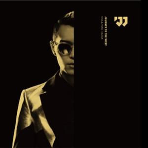 方大同 : 西遊記 (BLACK EDITION) (CD)