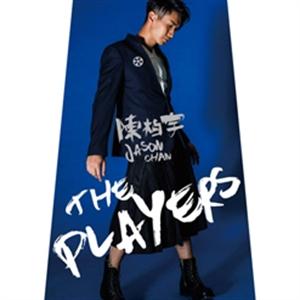 陳柏宇 : THE PLAYERS (CD)