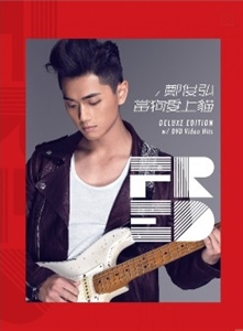 鄭俊弘 : 當狗愛上貓 (2ND EDITION) (CD+DVD)