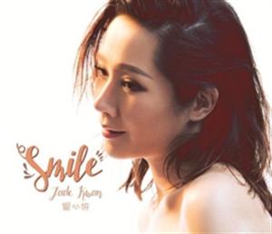 關心妍 : SMILE (2CD)