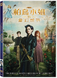 MISS PEREGRINE'S HOME FOR PECULIAR CHILDREN 柏鳥小姐的童幻世界 (DVD)