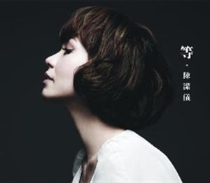陳潔儀 : 等 (CD)