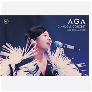 AGA 江海迦 : GINADOLL CONCERT LIVE + 新歌 (2DVD+2CD)