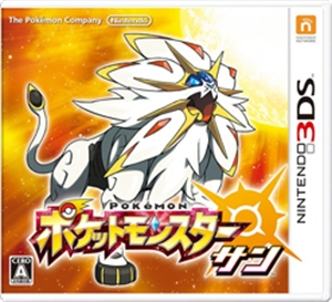 N3DS POKEMON SUN (US)