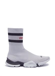 Logo intarsia unisex sock boot sneakers