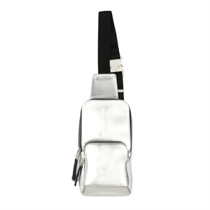 Silver Shoulder Backpack