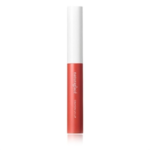 Naturaglace Crayon UV Lip EX02