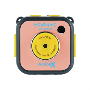 Visionkit Camera
