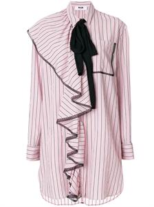 RUFFLE FRONT STRIPED SHIRT DRESS