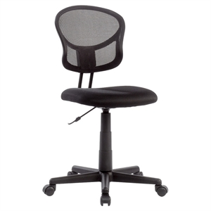 Mesh Office Chair Black - Room Essentials